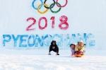알펜시아가 동계올림픽 응원 이벤트와 패키지를 진행한다.