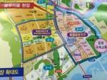 세종시의 강남이라 불리우는 중심상업지역 2-4 생활권과 특별계획 구역인 2-2생활권의 분양이 시작됐다.