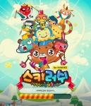 마로스튜디오는 소치 동계올림픽 기념 스키러쉬 for Kakao 우당탕탕아이쿠 캐릭터를 추가했다.