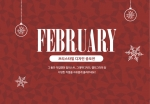 디자인 플랫폼 디자인레이스가 디자이너가 가벼운 마음으로 즐길 수 있는 프리스타일 디자인공모전을 2월 16일부터 3월 10일까지 진행한다.