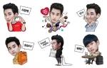 김수현 스티커 모음