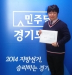 정희윤 씨는 17일 오전 민주당 예비후보자의 자격 심사신청을 완료했다고 밝혔다.