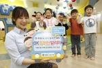 IBK기업은행이 어린이 통학지원 앱 IBK등하원 알리미를 출시했다.