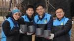 한국교직원공제회가 18일, 경기도 파주시 금촌동 일대에서 아주 특별한 봉사활동을 펼쳤다.