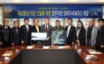 포항시는 한국 재능기부봉사단의 가칭 독도랜드 건설에 대한 업무지원 협조요청에 대해 긍정적으로 검토하고 독도랜드 건설에 대한 역할분담을 위한 양해각서를 체결했다.