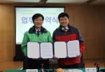 대구운전면허시험장과 대구북구시니어클럽이 정부3.0 및 노인일자리 창출을 위한 협약을 체결했다.