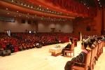 군산대가 2013학년도 전기학위 수여식을 개최했다.