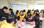 대한주택보증 2014년도 신입사원 40여명과 김선규 사장은 20일 동작구장애인보호작업장을 방문해 근로장애인과 함께 봉사활동을 실시했다.