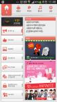 폰 테마샵이 제공하는 앱 마케팅
