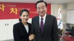 이재원 씨의 부인 박선경 씨가 지난 24일 새누리당 중앙당사 2층에서 열린 새누리당 중앙차세대여성위원회 특강에 참석했다.