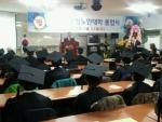대한노인회 포항시지회의 제26회 포항노인대학 졸업식이 지난 24일 포항노인대학에서 열렸다.