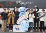 한국전기연구원 임직원들이 25일 연구활동을 잠시 멈추고 사랑의 헌혈운동에 동참하기 나섰다.