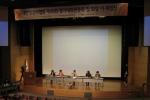 대한영양사협회는 2014년도 제45회 정기대의원총회를 개최했다.