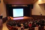 대구북구시니어클럽이 2014년 노인일자리 참여자 직무교육을 실시했다.