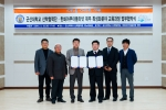 군산대와 한화아쿠아플라넷 제주가 특성화 교육과정을 위한 협약을 체결했다.