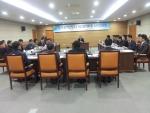 광주시는 빛가람혁신도시 활성화와 이전공공기관 조기정착을 위해 빛가람혁신도시 기업유치지원 시민협의회 전체회의를 27일 개최했다고 밝혔다.