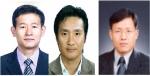 왼쪽부터 김재선 교무처장, 최상훈 학생처장, 이성룡 기획처장