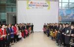 장학기금기부자 명예의전당 건립 준공식이 개최됐다.
