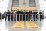 루프트한자 보잉 747-8 한국 첫 운항 기념식에 참석한 귀빈들이 리본커팅식을 진행하고 있다.