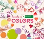 바닐라코는 베네통과 콜라보레이션 컬러스 컬렉션을 출시했다.