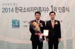유모차 퀴니(Quinny)가 제7회 소비자가 뽑은 2014 한국소비자만족지수 1위 유모차 부문에서 3년 연속으로 수상했다.