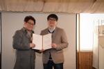 홀로하가 한국교육기자협회 컨텐츠상을 수상했다.