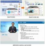 더존비즈온은 Smart A 아카데미를 오픈하고 배택현 세무사의 전문가 강좌를 무료로 제공하기로 했다.