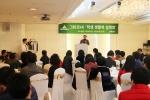 그린조이 최순환 회장이 그린조이 점주들과 그린조이 학생 생활복 설명회를 갖고 있다.