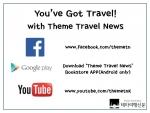 테마여행신문 TTN을 만나는 세 가지 방법을 나타내고 있는 SXSW 2014 영문 브로셔이다.