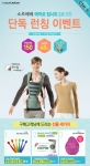 YKBnC의 유아외출용품 전문 브랜드 소르베베(Sorbebe)가 봄을 맞아 새롭게 소르베베 에어로 2.0(airo 2.0) 코튼을 선보인다.