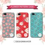 봄 맞이 꽃 축제를 스마트폰 케이스로…디자인메이커 '2014 플라워 패턴 핸드폰 케이스' 출시