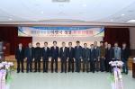 군산대가 이병국 새만금개발청장 초청 특별강연을 개최했다.