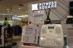 인바디다이얼이 롯데백화점 영등포점 피트니스스퀘어에 전시되어 인바디 검사 및 특별할인 이벤트를 선보인다.