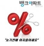 한국은행이 기준금리를 연2.50%로 동결했다. 10개월째 동결이다.