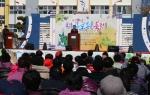 제12회 죽장고로쇠축제가 지난 15일 포항시 죽장면 서포중·고등학교 운동장에서 열렸다.