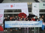 여성벤처협회, 선도벤처연계 지원사업 상해연수 모습