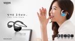비스비(VISVI) 팝스빈 블루투스 이어폰