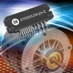 온세미컨덕터는 백색 가전과 산업용 애플리케이션의 고집적 3상 IPM(모터 제어용 지능형 전력 모듈) 7종을 출시했다