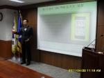 한국소셜미디어전문가협회 최재용 교수가 국무총리실에서 강의하고 있다.