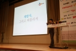 게임넥스트:올스타즈 2013 컨퍼런스가 진행됐다.