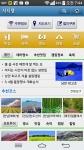여행포털 '시티맵', 꽃 축제 모습 생생한 사진과 함께 제공하는 서비스 개시