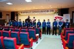 군산대학교의 제8대 공무원 직장협의회장 출범식 및 정기총회가 지난 19일(수) 오후 군산대학교 황룡문화관 1층 황룡문화홀에서 개최되었다.