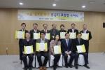 서울시로부터 표창장을 수여 받은 트리플래닛 김형수 대표(좌측 상단)