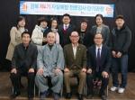한국자살예방센터 대구·경북지부 '제4기 생명존중(자살예방) 전문강사 양성과정 성공적으로 마쳐