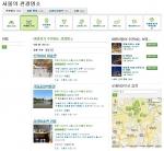 세계 최대 여행 커뮤니티사이트에서 한국의 박물관•미술관 부문 랭킹 1위에 오른 트릭아이미술관
