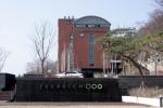 인천 강화도 특급 리조트 호텔 호텔 에버리치가 개관했다.