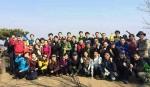 대웅제약은 지난 22일, 임직원 50여명과 함께 청계산에서 2014년의 첫 정기산행 행사를 가졌다.