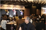 BJ Peoples와 그 파트너블로거 200여명이 지난 21일 특별한 행사를 가졌다.