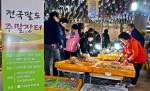 디큐브백화점이 지역 우수 농산물 판매 활성화에 나섰다.
