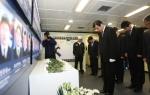 포항시가 천안함 피격 4주기를 맞아 천안함 46명의 장병과 이들을 구조하다 순직한 故한주호 준위를 기리기 위한 추모식을 가졌다.